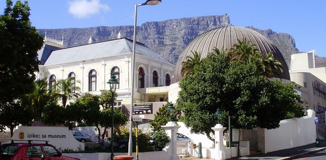 Staying Cool During Cape Town Summer - SA National Museum & Planetarium